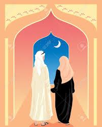 homme et femme islam