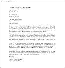 Sample Art Teacher Cover Letter Cover Letter Examples Art Teacher 8 Teacher Cover Letter