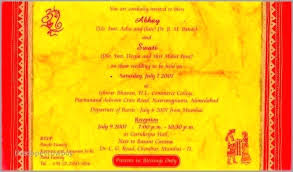 Wedding Invitation Wording From Bride And Groom Indian Mashaladiclub