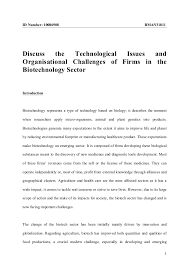essay on the technological and organization challenges in biotech fir 1 id number 10086908 bman31811 discuss the technological issues and organisational challenges of firms in