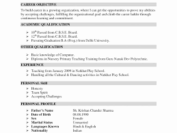 ... Resume In Hindi format New Teacher Resume format] Teacher Resume  Samples Writing Guide Resume ...