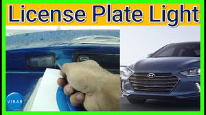 Hyundai Elantra License Plate Light Replacement How To Replace License Plate Light Bulb Easy Hyundai Elantra 2017 2018