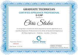 Trade Schools Online Appliance Repair Training Online Self Paced School Very Affordable