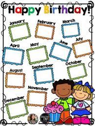 Teacher Birthday Chart Birthday Chart