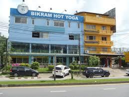 bikram yoga et