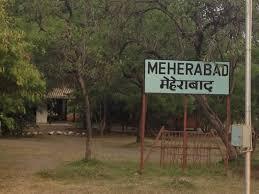 meherabad india