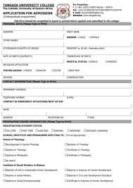School Application Forms Templates 9 College Application Form Templates Pdf Free Premium Templates