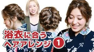 浴衣夏祭りの髪型編み込みでの簡単なやり方を長さ別でショート