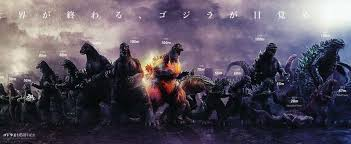 Eight Sixty Size Chart Godzilla Is Back And Hes Bigger Than Ever The Evolutionary