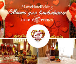 <b>HAPPY VALENTINE'S DAY</b>! | The Peking Hotel is the legendary ...