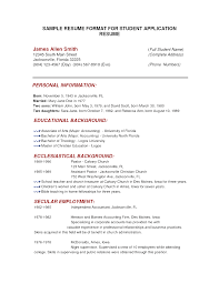 Professional College Essay Writers Print College Resume Template ...