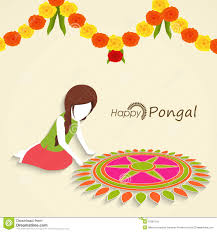 Indian Festival Decoration Beautiful Rangoli Decoration For South Indian Festival Happy