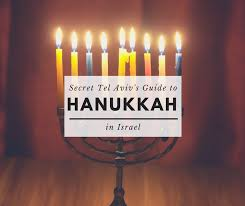 hanukkah in israel tue 12 december 2017 wed 20 december 2017 all day