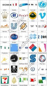 restaurant logos quiz answers level 17. Exellent Level Level 7 Logo Quiz Answers  Bubble DroidGaGu On Restaurant Logos 17 V