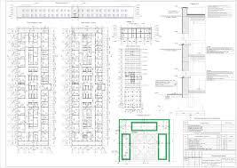 Помощь студентам строительных факультетов Проектирование узловой больницы