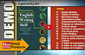 english writing skill book south kasba solapur home revise  english writing skill book