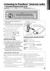 kdc 352u installation kenwood instruction manuals