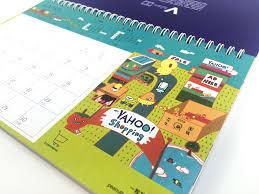 Product Calendar Design Calendar Corporate Gift Gift Design Art