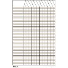 White Incentive Chart White Small Vertical Incentive Chart