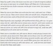 essay on my best teacher in hindi description of a beach essay essay on my best teacher in hindi