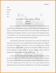 uk music industry essay format essay paper on music   1036940 music essay 3885807