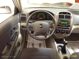 2006 Kia Spectra Spectra5 Hatchback Gray Dashboard Photo #46257010 ...