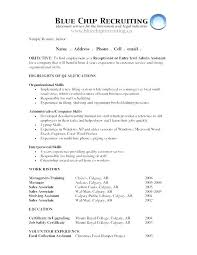 Example Resume For Administrative Position Objective
