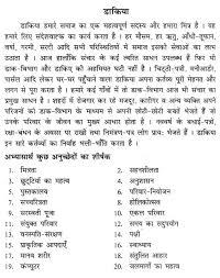 pollution in hindi essay on diwali formatting thesis writing  hindi essay on diwali दीवाली पर निबंध diwali a festival of