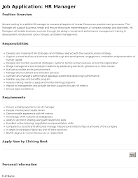 job application hr manager template job application hr manager