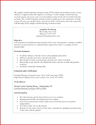 Ability Summary Resume Advertising Agency Cover Letter