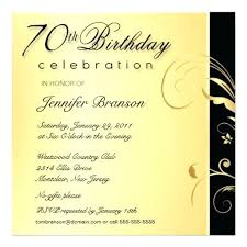 Formal Party Invitation Card