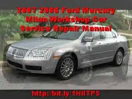 2007 2008 ford mercury milan workshop car service repair manual 2007 2008 ford mercury milan workshop car service repair manual