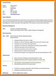 Cv Template School Leaver School Leaver Resume School Leaver Cv