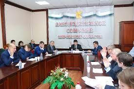 Комитет по законодательству пенсии госслужащим границы  На заседании комитета