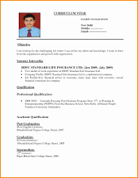 Free Online Job Resume Incredible Make A Resume Line Free Unique