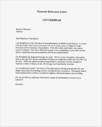 Personal Reference Letter For A Friend Recommendation Letter Example For Friend Malayalam Format