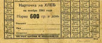 """Від початку доби найманці РФ 7 разів порушили """"хлібне перемир'я"""", втрат у лавах ЗСУ немає, - зведення ООС - Цензор.НЕТ 1586"""