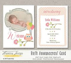 free ecard pregnancy announcement free online birth announcements ender realtypark co