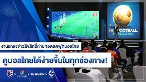 ZENSE Entertainment - ดูบอลไทยได้ง่ายขึ้นในทุกช่องทาง!   Sportainment