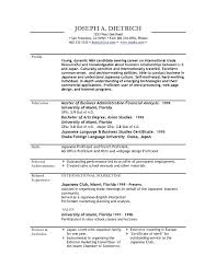 Free Student Resume Templates 2017 Microsoft Word Template