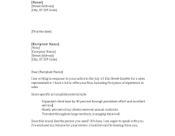 Sample Email With Resume E Introduction Letter Sample Email With