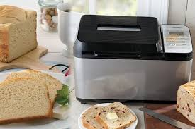 Looking for a zojirushi bread machine for your home? Zojirushi Bb Pac20 Bread Maker Review