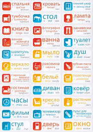 57 best Russian for kids - Posters and printables images on ...
