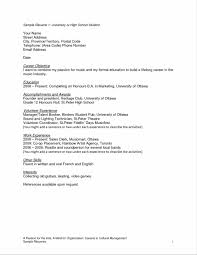 Resume Writing For High School Students Template Inspirational
