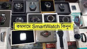 smart watch fitness tracker in bd biggest smarch fitness tracker in dhaka 2019 smarch review videos parison