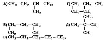 Контрольная работа по химии Углеводороды  hello html m5327f3e0 gif