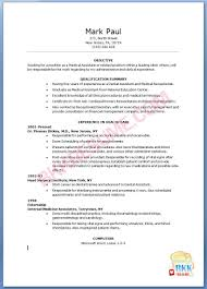 Dental Hygiene Resume Template For Assistant Picture Examples