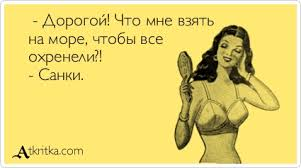 """""""Министерство курортов"""" оккупированного Крыма констатирует снижение числа туристов на 4,2% - Цензор.НЕТ 8224"""