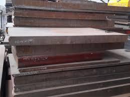 En8 Carbon Steel Plates En8 Sheets En8 Plates