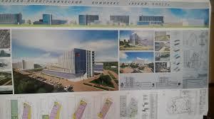 Наши студенты архитекторы на конкурсе в Волгограде И Н Ульянова за эффективное развитие специальности Проектирование зданий Оргкомитет iii тура Всероссийской студенческой олимпиады